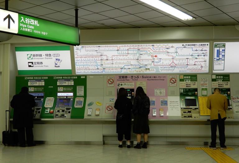 Tokyo - metro 1